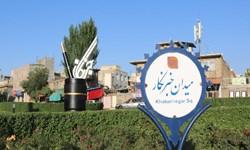 بوستان خبرنگار در شهر پلدختر احداث میشود