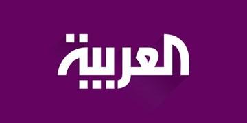 روزنامه صهیونیستی: حمله شبکه «العربیه» به حماس بر پایه اطلاعات موثق صورت نگرفته