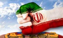 آمریکا افراد و نهادهایی در چین و ترکیه را بابت حمایت از ایران تحریم کرد