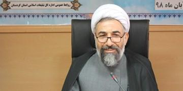 برگزیدگان مسابقه خانوادگی «من محمد(ص) را دوست دارم» معرفی شدند