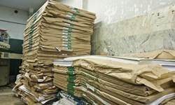 فیلم| «کاغذ گران» با دلار 4200 تومانی؛ «کاغذ ارزان» با دلار آزاد!