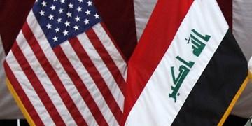 وزارت خارجه عراق: هدف از گفتوگو با آمریکا اجرای کامل طرح پارلمان است