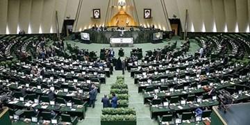 دستور کار کمیسیونهای مجلس/ وزرای کشور، ارتباطات و فرهنگ به مجلس میروند