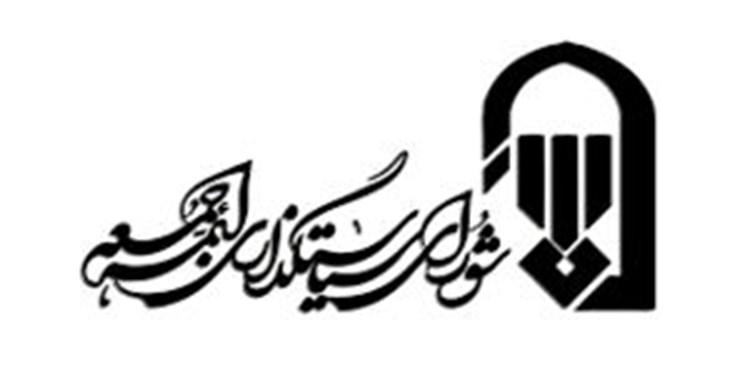 لغو برگزاری نماز جمعه در ۲۳ مرکز استان+اسامی استانها/ نماز جمعه این هفته قم اقامه نمیشود