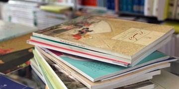 ثبتنام کتاب درسی برای 21 درصد دانشآموزان زنجانی