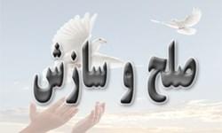 ۷۳۷۲ پرونده شوراهای حل اختلاف در ایلام به صلح و سازش ختم شد