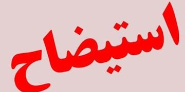 استیضاح شهردار یاسوج | عضو شورا: برنامهای برای اداره شهر ندارید/شهردار: کلیگویی نکنید