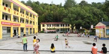 حمله جوان چینی با ماده شیمیایی به مهد کودک/ ۵۴ نفر زخمی شدند