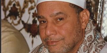 تلاوتی شنیدنی و قدیمی از محمود منشاوی/ آیاتی از سورههای حشر و نازعات+صوت