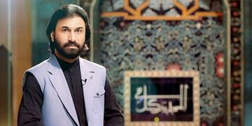 «سین هشتم» ویژه برنامه نوروزی شبکه افق شد/ برنامه ای با اجرای صابر خراسانی و علی سلیمانی