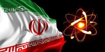 امروز ۲۰ فروردین، چهاردهمین سالگرد روز ملی فناوری هستهای