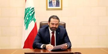 لبنان  «الحریری» از آمادگی خود برای به عهده گرفتن نخستوزیری خبر داد