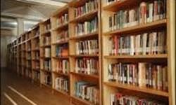 ابراز نگرانی  استاندار آذربایجانشرقی از وضعیت کتابخانههای عمومی