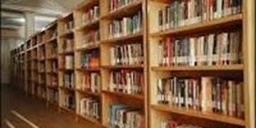کتابخانههای عمومی خوزستان تا ۱۴ فروردین تعطیل است
