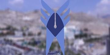 فارس من| حقوق اساتید دانشگاه آزاد ۲۰ درصد افزایش یافت
