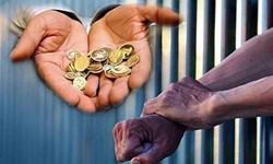 آزادی ۲۴۲ زندانی جرایم غیرعمد در فارس