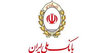 واکنش مدیر عامل بانک ملی ایران نسبت به انتشار صورتهای مالی بانک