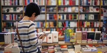 3 تا 5 درصد کتابها اجازه انتشار پیدا نمیکنند