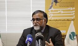 کیش میزبان نواهای جنوب ایران سواحل خلیج فارس تا عمان