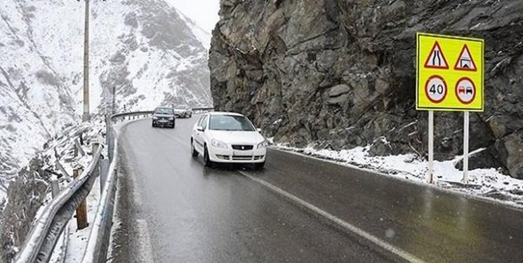 محدودیتهای ترافیکی محور کرج-چالوس+ جزئیات