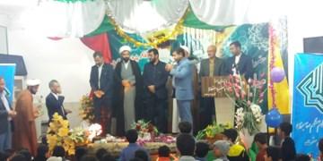 برگزاری جشنهای میلاد نبی مکرم اسلام(ص) در سیستان و بلوچستان