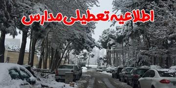 مدارس کدام مناطق آذربایجانشرقی شنبه 28 دی بعد از ظهر تعطیل است؟