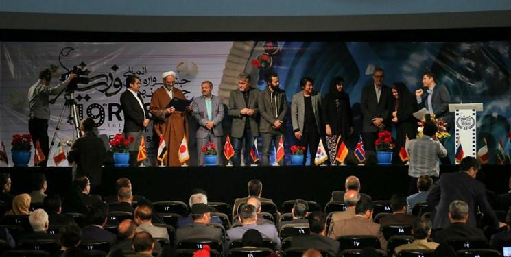 چهلونهمین جشنواره بینالمللی فیلم رشد افتتاح شد
