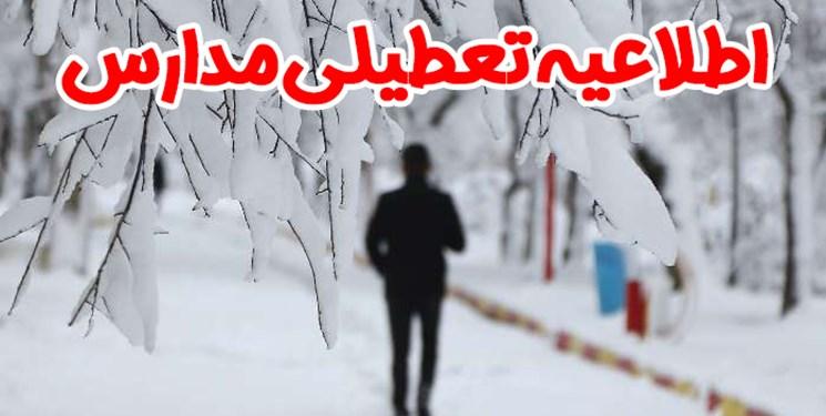 مدارس برخی شهرهای آذربایجانغربی به دلیل بارش برف تعطیل شد