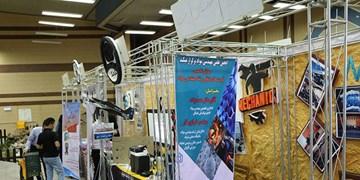 جشنواره دانشگاهی «حرکت» در شیراز به کار خود پایان داد
