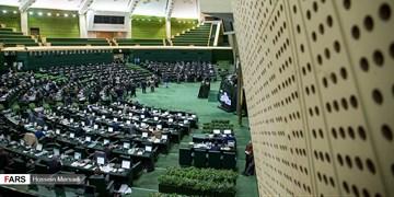 غیبت 9 نفر از نمایندگان در جلسه علنی امروز مجلس