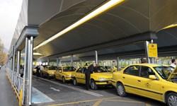 روشن کردن کولر در تاکسیها الزامی است؟