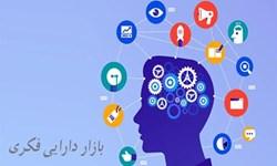 ساخت دستگاه اسپری خودکار و تبسنج نوری دیواری توسط محققان دانشگاه تبریز
