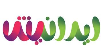 «ایرانیش» دوشنبه ها و سه شنبه ها روی آنتن شبکه دو+ تیزر