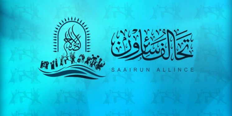 عراق   شروط ائتلاف صدر برای حمایت از نخستوزیری «عدنان الزرفی»