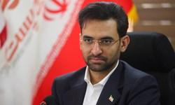 وزیر ارتباطات خواستار دائمی شدن کمیسیون ویژه فضای مجازی مجلس شد
