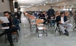 برگزاری دومین المپیاد ملی ایمنی کار در سیرجان