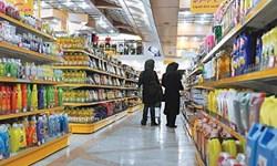 ضوابط تاسیس فروشگاههای زنجیرهای تسیهل میشود+ سند