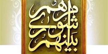 جلسه اضطراری برای برگزاری جلسات شورای شهر تهران/ احتمال تعطیلی شورا به دلیل کرونا