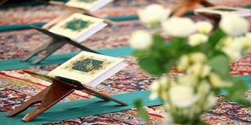 ترتیل جزء ۲۱ قرآن باصدای احمد دباغ+صوت و متن
