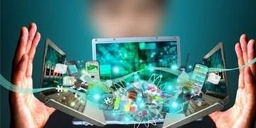 حمایت از تشکیل کمیسیون فناوری اطلاعات و اقتصاد دیجیتال افزایش یافت