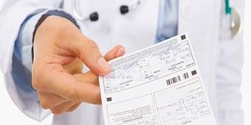 مردم باید بتوانند پزشک مورد اعتماد خود را انتخاب کنند