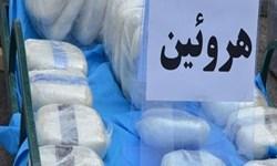 بیش از 21 کیلو هروئین  کشف شد/ دستگیری دو متهم