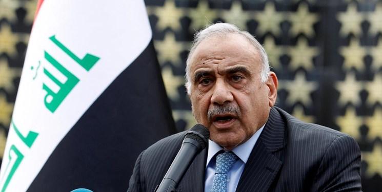 نخست وزیر پیشین عراق: آمریکا باید از عراق خارج شود و این خواسته همه ملت ماست