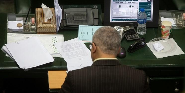 «پارلمان آنلاین»؛ نسخهای برای سر پا ماندن مجلس در بحران کرونا