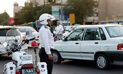 تمهیدات ترافیکی عیدفطر در شهرری اتخاذ شد/ ایمنسازی دو محور در ری