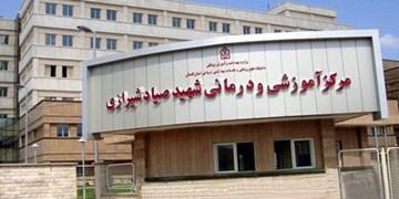 بیمارستان صیاد شیرازی گرگان مختص بیماران حاد تنفسی
