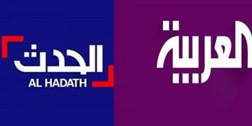 بنسلمانیسم رسانهای/ تلاش رسانههای سعودی برای تضعیف محور مقاومت به بهانه انفجار بیروت