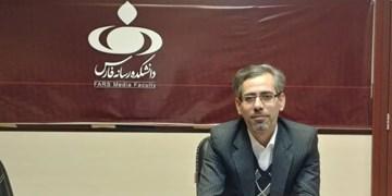 دانشجویان برتر دانشکده رسانه، در خبرگزاری فارس و رسانههای معتبر کشور جذب میشوند
