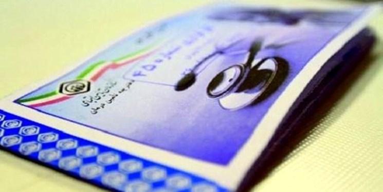 شرایط پرداخت تفاوت حق بیمه تأمین اجتماعی فراهم شد