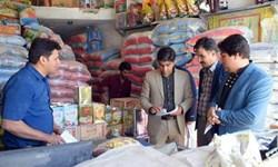 همکاری بسیج و سازمان حمایت برای نظارت و کنترل بازار/ «همیاران نظارت» به تنظیم بازار کمک میکنند